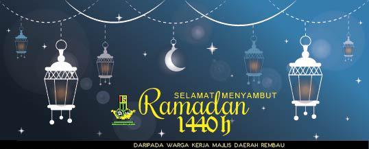 2019 ramadhan